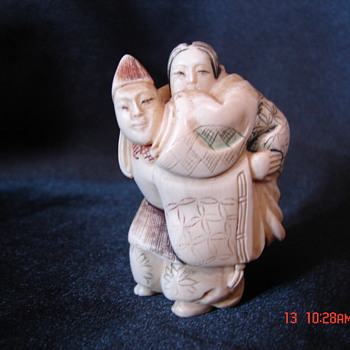 Unknown Ivory Netsuke  Chinese Artist Characters Unknown - Asian