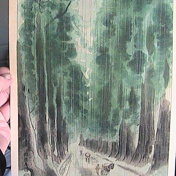 Eiichi Kotozuka