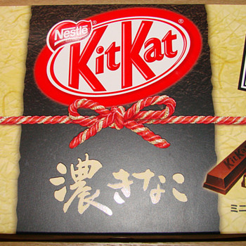 Kit Kats chocolate from Japan – a culinary collecting obsession! 60+ flavours and counting.. - Advertising