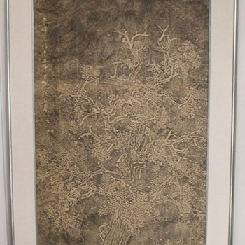 Vintage Chinese Rubbings Prints - Asian