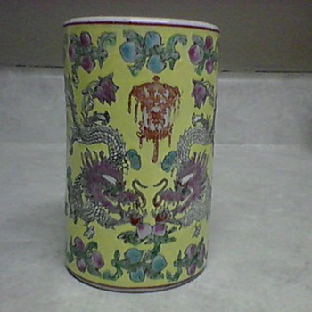 YELLOW ASIAN DRAGON BRUSH VASE