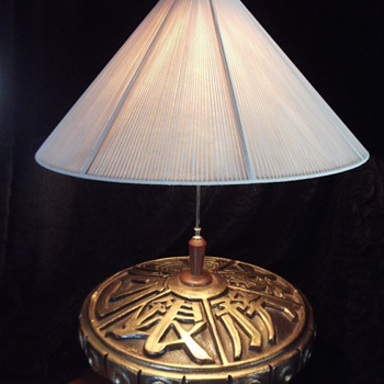 WHAT IS IT? WHAT DOES IT SAY? MYSTERY LAMP! - Asian