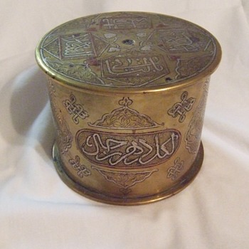 WW1 Damascus Trench Art Humidor - Military and Wartime