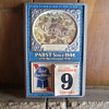 Pabst Calendar