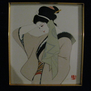 Japanese Tile Painting - Asian