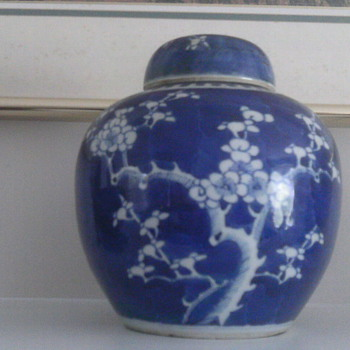 Blue &amp; White Covered  Vase with  double blue circles  - Asian