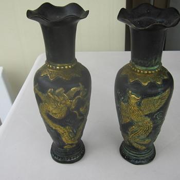 Oriental vase - Asian