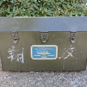 Old Heavy Steel Asian Military Chest  - Military and Wartime