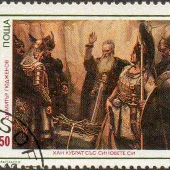 "1992 - Bulgaria ""History"" Postage Stamps - Stamps"