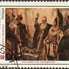 "1992 - Bulgaria ""History"" Postage Stamps"