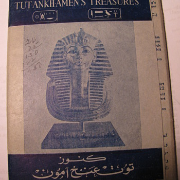 King Tutankhamen's Treasures -- Unused Post card Pack