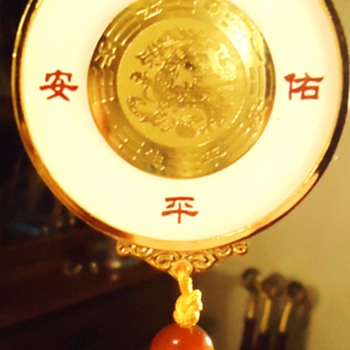 Chinese? Hanging Something?  with cert. for gem? and cleaning cloth in nice box!