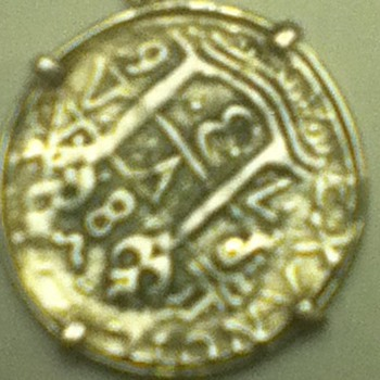 Coin from the Nuestra Seora De Atocha