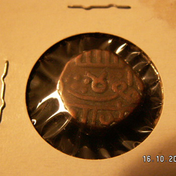 Mamluk Sultanate of Egypt Copper Fractional Dirhams 1250 -1517 AD - World Coins