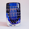 Ariel vase with geometrc designs - Ingeborg Lundin (Orrefors)