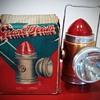 Vintage Giant Beam Lantern