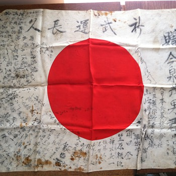 Imperial Japanese Hinomaru Yosegaki flag. - Military and Wartime