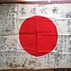 Imperial Japanese Hinomaru Yosegaki flag.