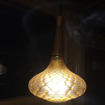 Please help me identify this lamp.