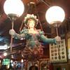 Vintage Mermaid Lamps