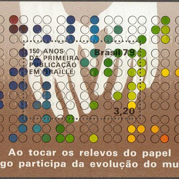 "1979 - Brazil ""Braille"" Souvenir Sheet - Stamps"