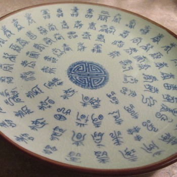 Chinese symbols plate, #2 of 2 - Asian