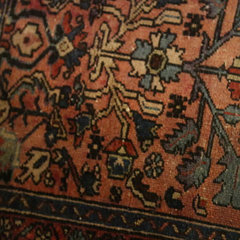 Old Prayer Rug