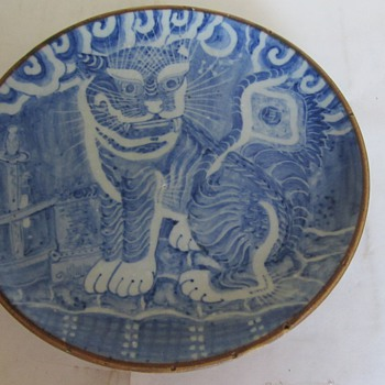 Asian Lion with possible Vietnamese mark?? Need help