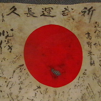 WW II Japanese Yosegaki Hinomaru Good Luck Flag - Military and Wartime