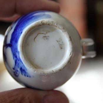 Oriental tea cup
