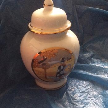 Japanese vase ?