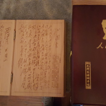 Chinese bamboo book in Rosewood presentation box