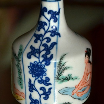 Tiny Chinese Erotic Potion Bottle