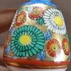 """""""MEDE IN JAPAN hand painted small vase (or tea-related) item"""
