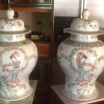 Mystery Ginger Jars