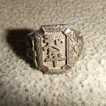 China souvenir silver ring from WW2 - Asian