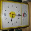 Pepsi Clock