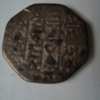 ANTIQUE COINS 6