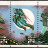 1993 - Space Fantasy Postage Stamps (US)