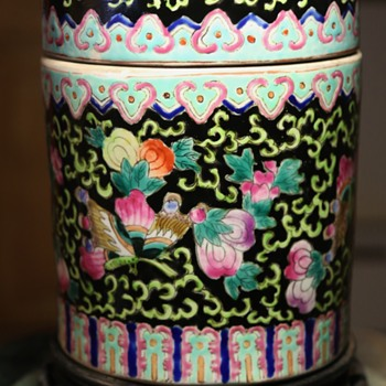 Large Chinese Covered Jar