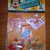 Mickey Mouse stencil set