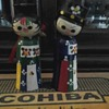 Kokeshi Doll  Couple
