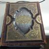 Parallel Bible Circa 1880's(?)
