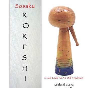 Kokeshi: A New Look At An Old Tradition - Dolls