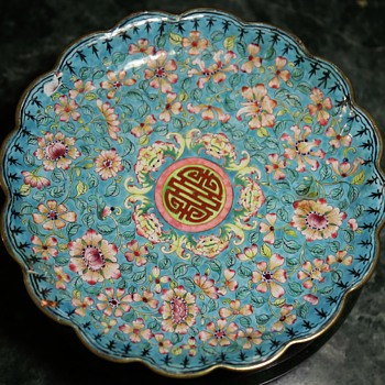 Beautiful Painted Enamel Plate - Canton - Asian