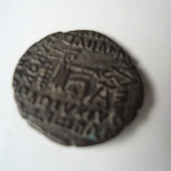 ANTIQUE COINS 5 - World Coins