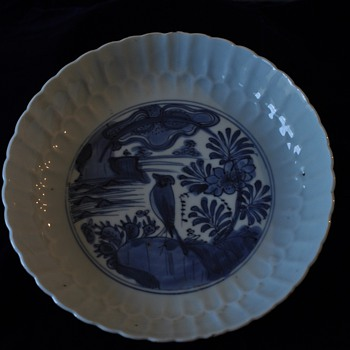 Authentic Ming dynasty peirod Chinese Blue and White plate with rare chrysanthemum shape