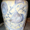 Carved vase mystery