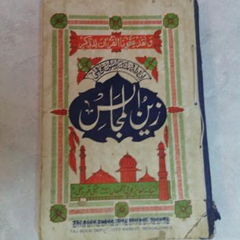 ARABIC SCRIPT BOOK