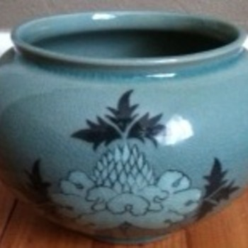 Vintage Bowl - Kitchen